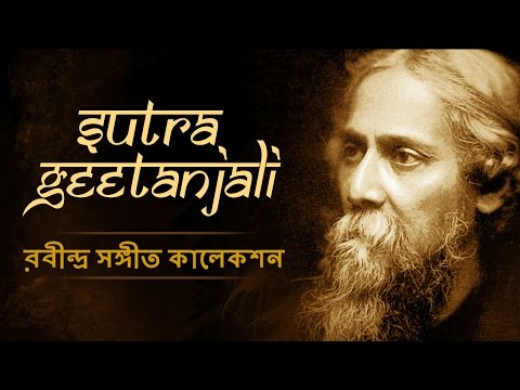Sutra Geetanjali | Best of Tagore Songs | Bengali Songs