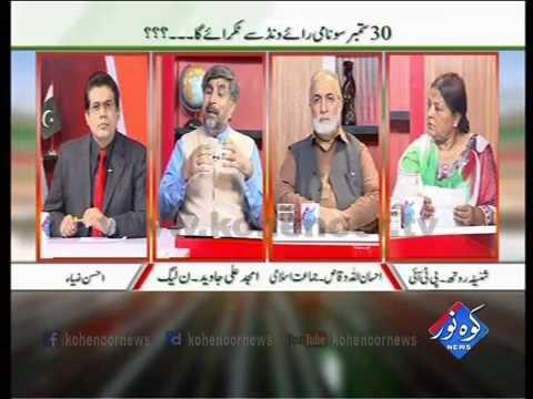 Pakistan Ki Awaaz 28 09 2016