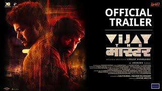 Vijay The Master   Official Hindi Trailer   Vijay, Vijay Sethupathi, Malavika Mohanan   B4U