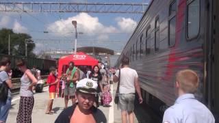 На поезде на море 2016