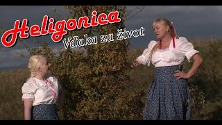 Heligonica - Vďaka za život (oficiálny videoklip)
