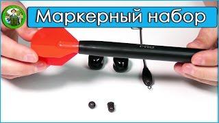 Пластиковый инструмент для изготовления волосяной оснастки carp pro