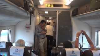 preview picture of video 'Chińska Kolej Wielkich Prędkości - Luoyang- Xi'an'