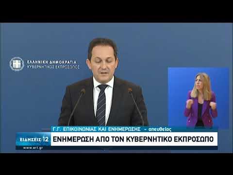 Σ. Πέτσας: Άνοιγμα του τουρισμού χωρίς χαλάρωμα στην εφαρμογή των μέτρων | 29/06/2020 | ΕΡΤ
