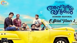 Official Teaser of Avarude Raavukal