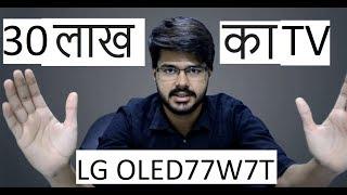 30 lakh ka khtarnak OLED  TV Tech info # 15