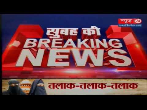 Delhi: Man stabbed to death inside police station in Ambedkar Nagar
