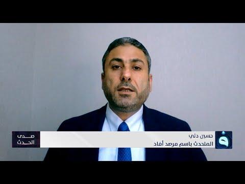 شاهد بالفيديو.. حسين دلي : التعذيب ليس انتهاكات فردية وإنما اسلوب ممنهج