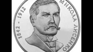M. Lysenko (1842-1912) Russian pizzicato (1859)