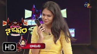 Singer's Ramya & Mohana Prank Call To Damini&Dhanunjay - Naa Show Naa Ishtam - 17th September  2016