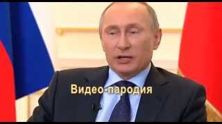 Видео поздравление от Путина с днем строителя