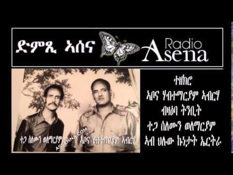 Download Voice of Assenna: Aboy Habtemariam's memory of