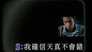 Twins+Boyz - 死性不改(原裝KTV)
