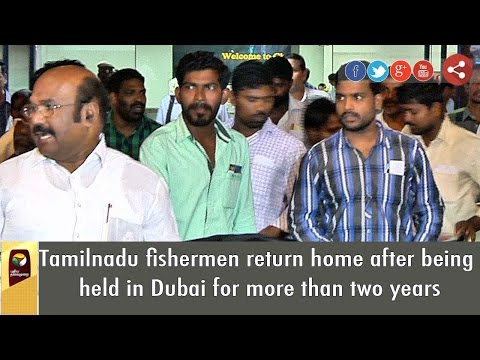 Tamilnadu-fishermen-return-home-after-being-held-in-Dubai-for-more-than-two-years