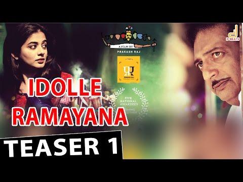Idolle Ramayana on Moviebuff com