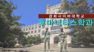 홍보 소개영상 썸네일 이미지