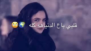 حسين غزال - حبيبي كلشي بالوجود  2020  جديد (وحصري) ❤️ تحميل MP3