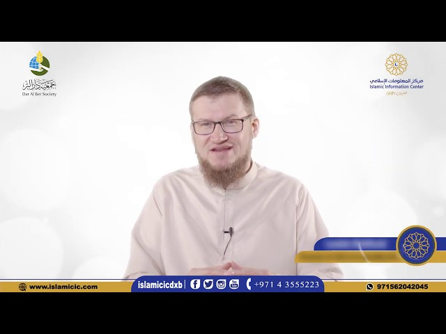 What does Islam say about the Purpose of Life