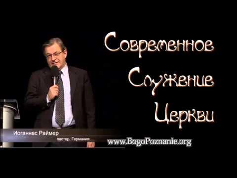 Правила посещения православной церкви женщинами