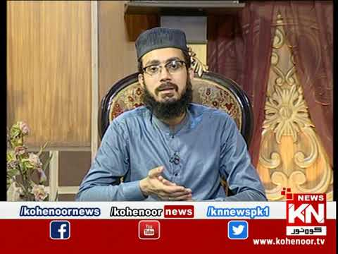 Istakhara 04 March 2021 | Kohenoor News Pakistan
