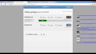 ParseMX - Настройка автоматического парсинга