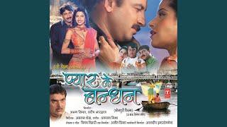 E Pyar Pyar Hawe Pyar Pyar - YouTube