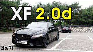 [한상기 Han Sang Ki] 2020 재규어 XF 2.0d 체커드 플래그 시승기 Feat.구상은(2020 Jaguar XF 2.0d Chequered Flag)