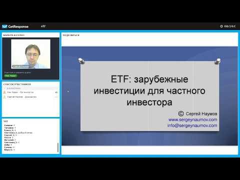 , title : 'ETF: зарубежные инвестиции для частного инвестора. Ведущий: Сергей Наумов'