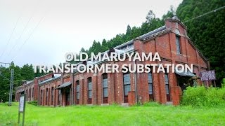 Old Maruyama Transformer Substation, Gunma | One Minute Japan Travel Guide