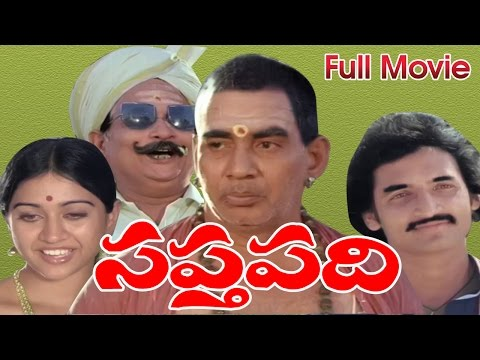 Saptapadi Full Length Telugu Movie || DVD Rip..