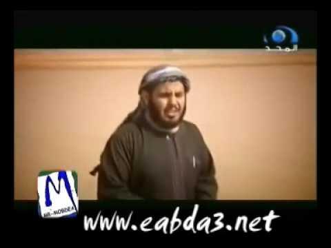 ياعين هلي عبدالرحمن الفراج