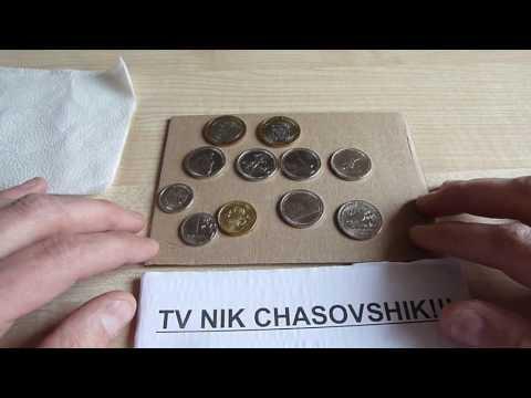 Монеты для канала TV NIK CHASOVSHIK!!!