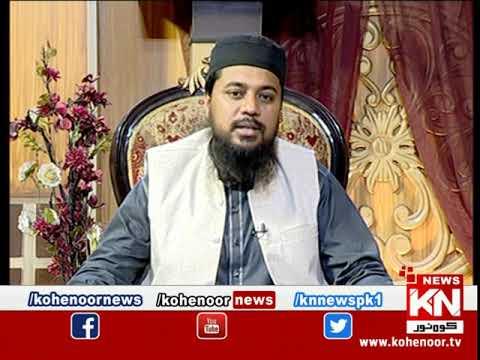 Istakhara 20 March 2021 | Kohenoor News Pakistan