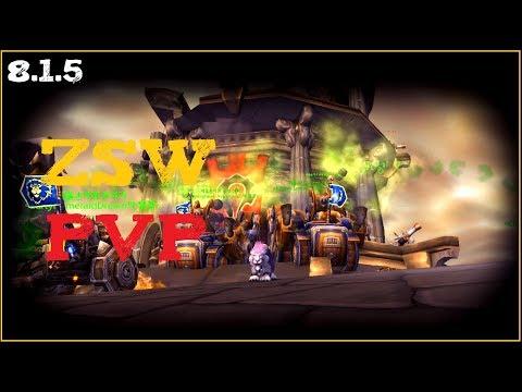 BFA 8 1 5] Zsw PvP Montage (Feral Druid) - Jab - Z sw