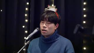 Jeff Bernat - Have Yourself a Merry Little Christmas(Cover by 정유빈)[171216, 월간인디 음감회 Vol.2]