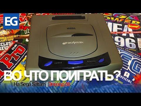Во что поиграть на Sega Saturn #08/Файтинг Sega, Погони в Chase HQ