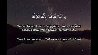 Ya Rabbana Tarafna   Al Athaf [English & Malay Sub]