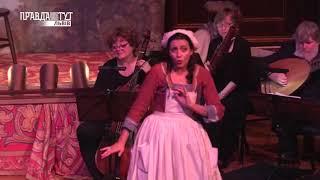 Комічна постановка Перголезі на сцені Львівської Опери