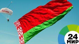 Столетний юбилей готовятся отпраздновать погранвойска Беларуси - МИР 24