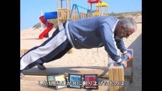 フォトセラピーパッチの効果、体験談を日本語字幕でみられる動画