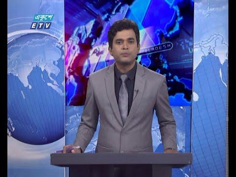 11 PM News || রাত ১১টার সংবাদ || 21 January 2021 || ETV News