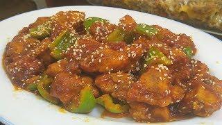 Shanghai Chicken - Dubai Kitchen