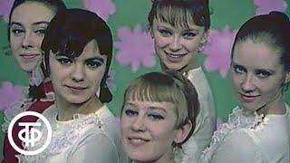 """Балет Родиона Щедрина """"Озорные частушки"""" (1970)"""