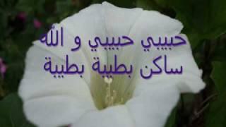 تحميل و مشاهدة صلى الله على محمد - نور الدين خورشيد Islamic arabic nasheed MP3