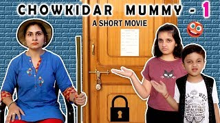 CHOWKIDAR MUMMY Part 1 - A Short Movie #Funny | Aayu and Pihu Show