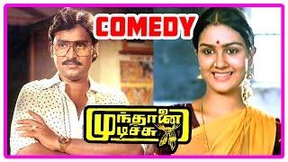 Mundhanai Mudichu Comedy Scenes   Bhagyaraj   Urvashi   Thavakkalai   Kovai Sarala
