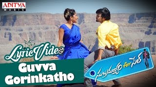 Guvva Gorinkatho Video Songs with Lyrics II   - YouTube