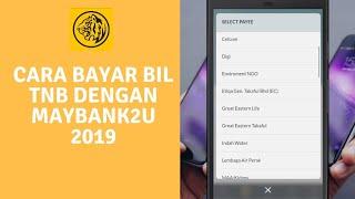 How To Pay Redone Bill Via Maybank2u