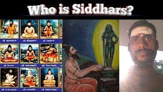 bogar siddhar powers tamil - ฟรีวิดีโอออนไลน์ - ดูทีวีออนไลน์ - คลิป