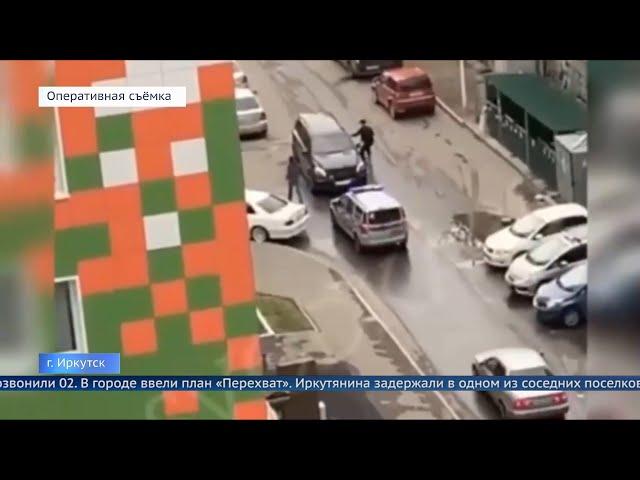 Житель областного центра устроил стрельбу